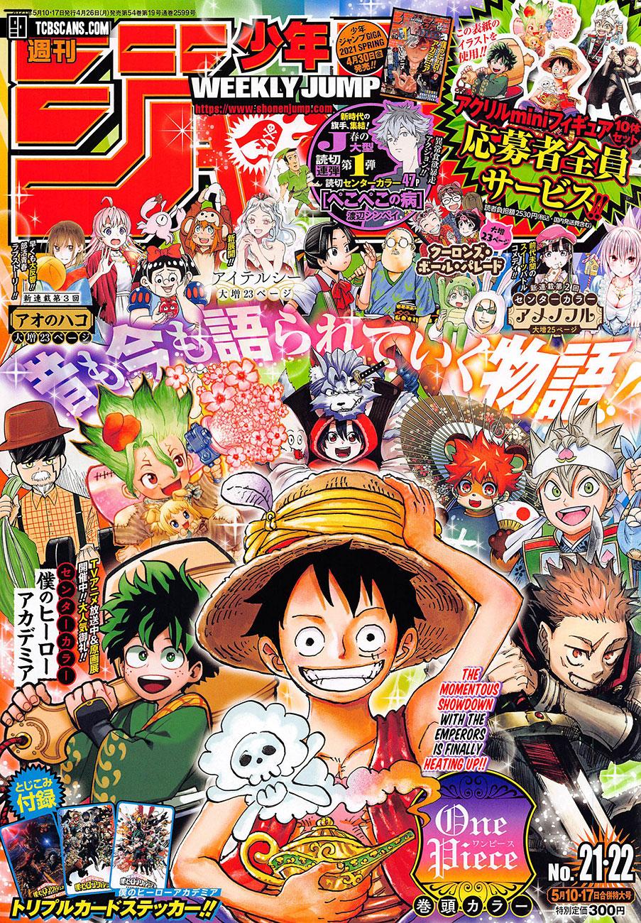 Komik One Piece Chapter 1015