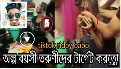 Ini Dia Link Video Viral Botol BangladeshViral Link https //t.me/tele_mefromtiktok/3 link Asli