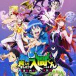 Informasi Anime Subtitle Indo Terbaru dan Gratis