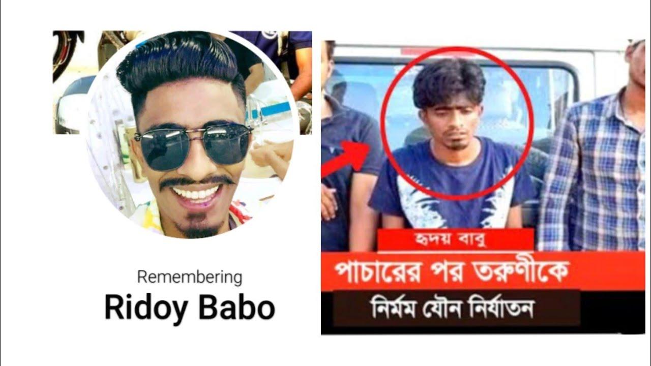 Heboh Video Viral Botol Bangladesh