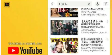 Kumpulan Link Bokeh Youtube Terbaru