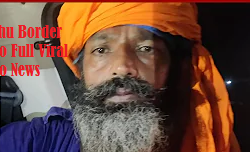 Singhu Border Video Full Viral Video News
